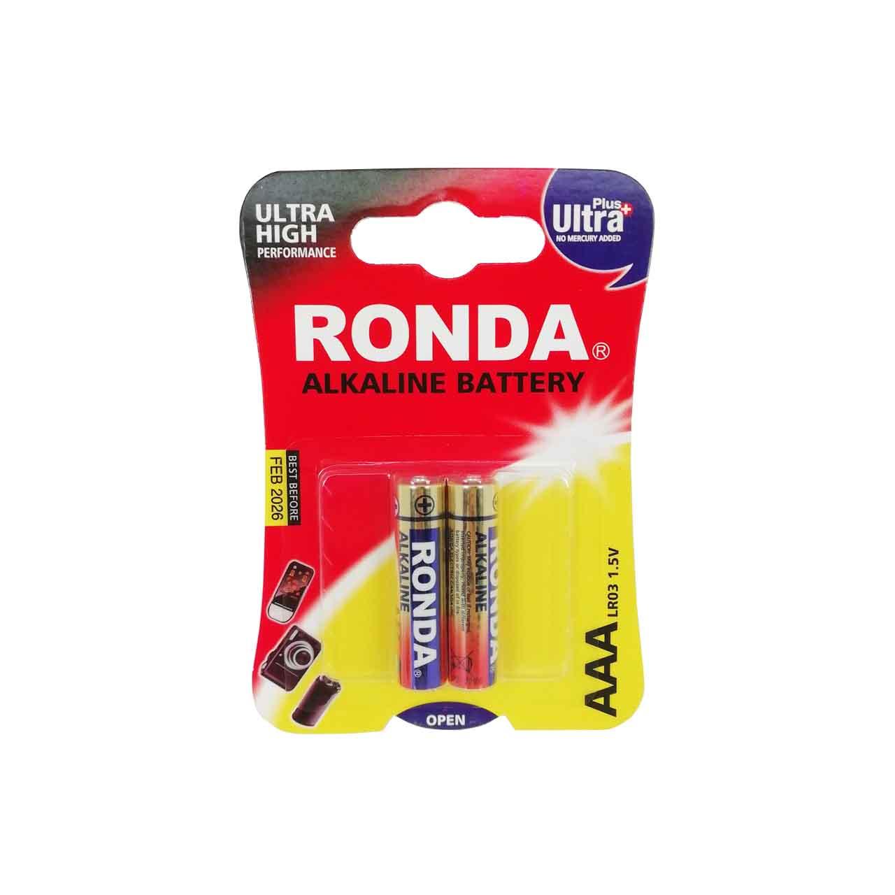 باطری نیم قلم روندا