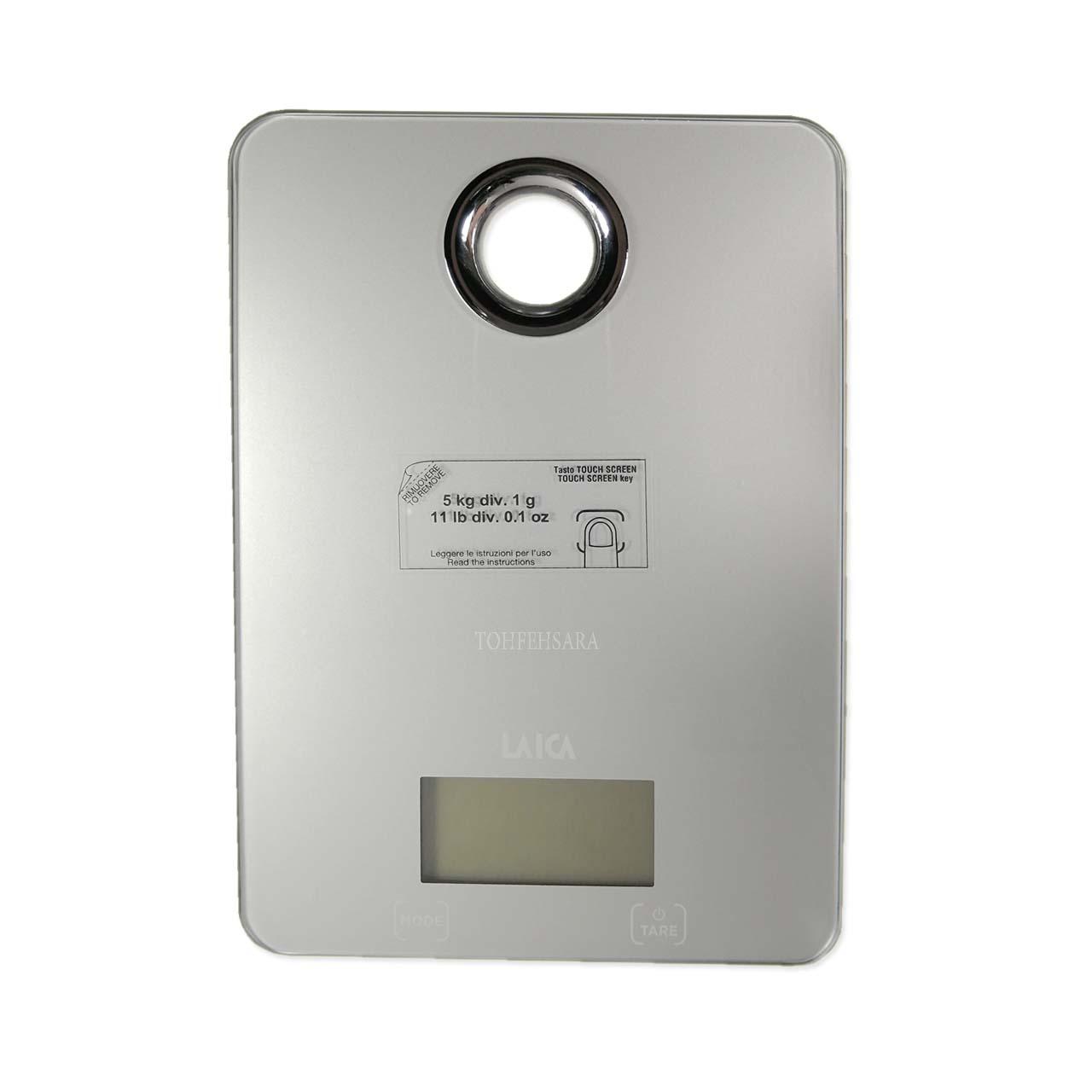 ترازو آشپزخانه مربع حلقه نقره ای ۱۳۰۰