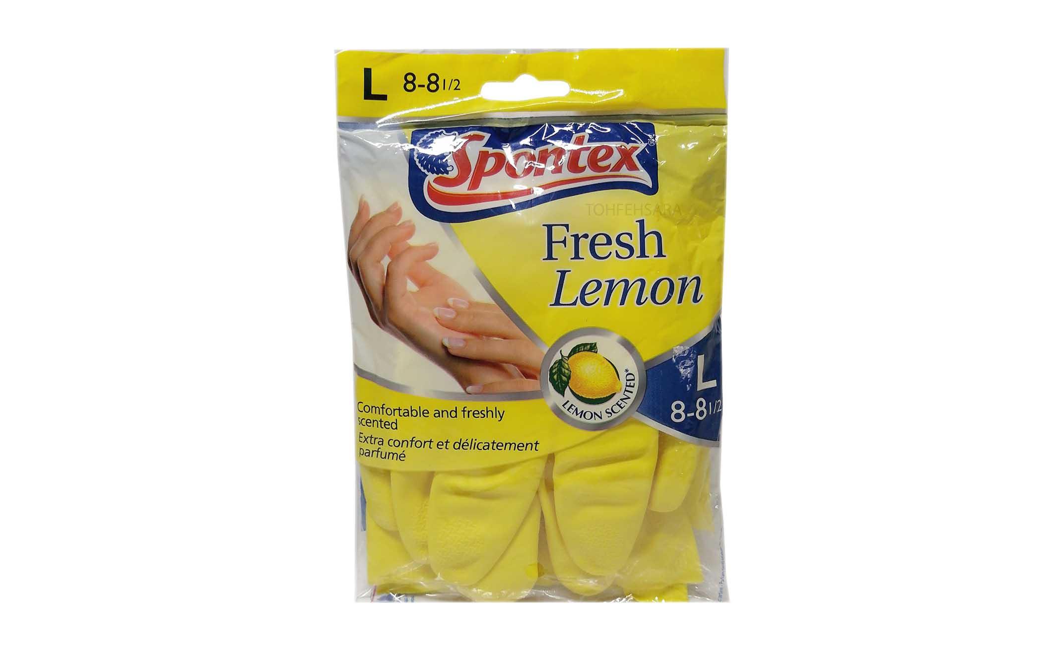 دستکش آشپزخانه بزرگ Fresh Lemon